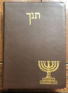 Tanak-original-las-ni-de-piel-Letra-Grande-Sefer-hashub