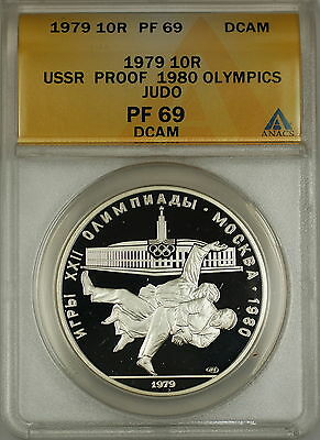 1979 USSR Proof 1980 Olympics Judo 10R Roubles Silver Coin ANACS PF-69 DCAM