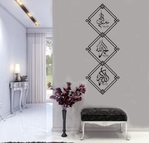 Pegatinas de Pared Arte Islámico Tasbih Subhan Allah Alhamdulillah Allahu Akbar Vertica