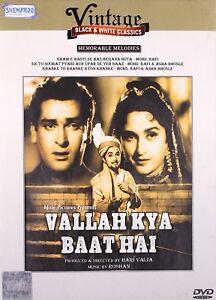 Details about Vallah Kya Baat Hai (Hindi DVD) (1962) (English Subtitles)  (Brand New DVD)