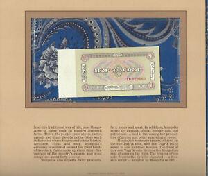 Most Treasured Banknotes Mongolia 1Tugrik 1983 P-42 UNC Prefix EЬ