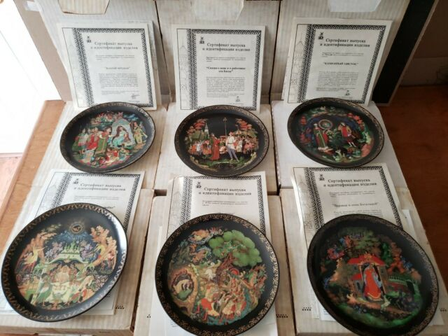 6 Pc Russian Legends Bradford Exchange Collector Plates 2, 3, 4, 5, 7 & 8 IN BOX