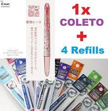 PILOT HI-TEC-C RARE EARTH Coleto Pen + Choose 4 Color Refills Japan Special Edit
