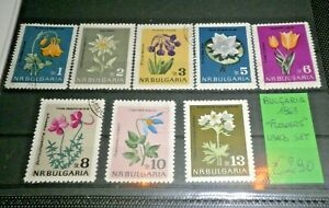 FRANCOBOLLI-BULGARIA-1963-034-FIORI-FLOWERS-FLORA-034-TIMBRATI-USED-SET-CAT-2