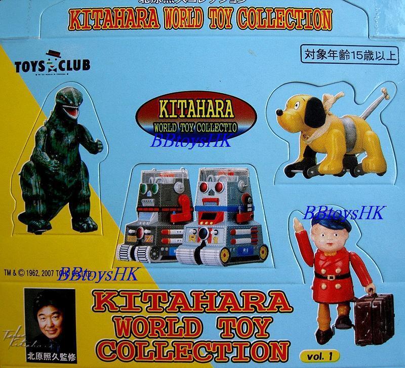 F-giocattoli Miniature Kitahara World giocattolo  Collection Volume 1 Full set of 10 pieces  sconto online di vendita