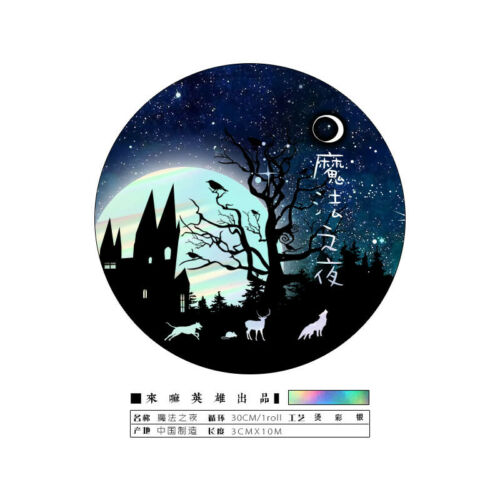 Harry Magic night Silver Washi Masking Adhesive Tape MINOR Fantasy Pre-order Be