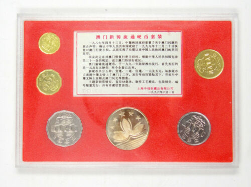 Macao coins and medal set of 6 pieces