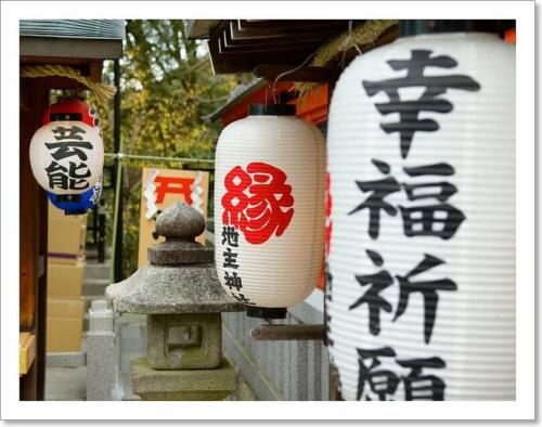 Wall Art Home Decor Japanese Lanterns Art Print // Canvas Print Poster