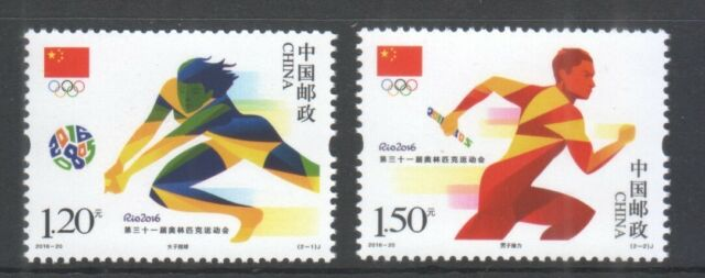 P.R. OF CHINA 2016-20 RIO OLYMPICS GAME COMP. SET OF 2 STAMPS IN MINT MNH UNUSED