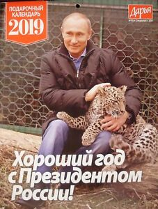 2019 Putin wall calendar ! «A good year with the Russian president!»