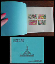 LAOS BLOC N°31A**  EN LIVRET DE LUXE, 1964 LAOS 99A sheet in a booklet MNH