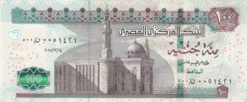 EGYPT 100 EGP 2015  P-67 NEW SIG// T.AMER #23 REPLACEMENT 500 UNC *//*