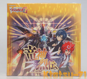 Bushiroad Cardfight Vanguard G Booster Pack Vol.14 Ryuujin Retsuden VG-G-BT14