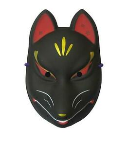 kabuki mask template - 10pcs japanese traditional face mask kitsune omen black
