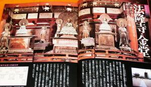Japanese Buddharupa of Four Heavenly Kings book RARE japan,buddhism (0295)