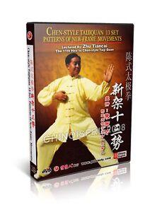 Chinese-Kungfu-Chen-Style-Taijiquan-TaiChi-New-Frame-13-Forms-by-Zhu-Tiancai-DVD
