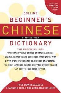 Collins-Diccionario-Chino-del-principiante-Collins-idioma