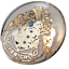 0499 Ipswich Town Suffolk County Crest Small Pin Badge