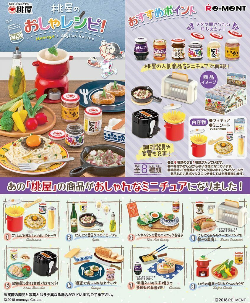 Re-Uomot Miniature Japan Momoya's Stylish Recipe Full set of 8 pcs