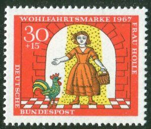 Bund-540-I-sauber-postfrisch-Plattenfehler-PF-Brueder-Grimm-Michel-55-00-MNH
