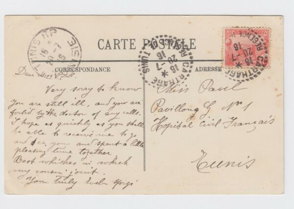 Expressif 1916 Carthage Tunisie Carte Postale à L'hôpital Civil Francais Tunis Art De La Broderie Traditionnelle Exquise