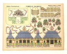 Pellerin Imagerie D'Epinal- 1248 Temple Chinois Petites vintage paper model