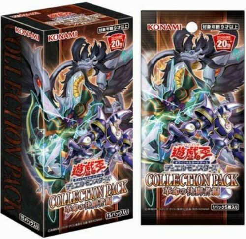 Yu-Gi-Oh YuGiOh card COLLECTION PACK BOX from Japan NEW In stock