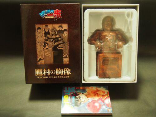 Rare Limited Hajime no Ippo Fighting Statue of Mamoru Takamura & Comic 1st Japan
