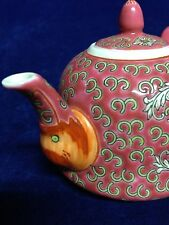"""RARE PINK RED CHINA FAMILLE ROSE MEDALLION CHINESE """"ELEPHANT SPOUT"""" TEAPOT !!!"""