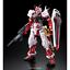 thumbnail 2 - Gundam S Astray - RG 19 1/144 MBF-P02 Gundam Astray Red Frame