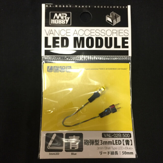 Mr. Hobby Vance Accessories LED Module 3mm Shell Type LED (Blue) VAL-02B:500