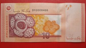 13th Series Malaysia Muhammad Ibrahim RM10 Banknote ( DY0008466 ) - UNC