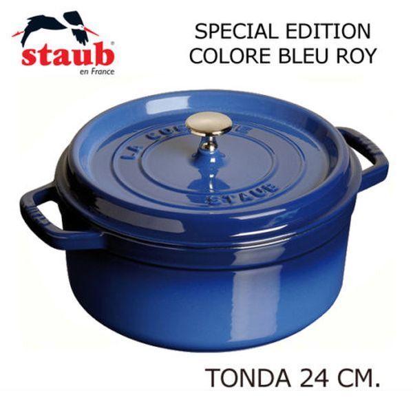 STAUB COCOTTE TONDA 24 CM SPECIAL EDITION BLEU ROY PENTOLA GHISA INDUZIONE