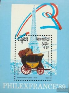 Never Hinged 1989 Stagecoach As Effectively As A Fairy Does Unmounted Mint complete Issue Cambodia Block169