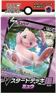Japanese-Pokemon-Card-V-Start-deck-starter-Mew-Promo-Sword-amp-shield-Limited