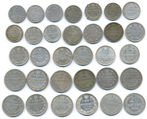 Russia-Russian-Set-of-32-Different-Silver-Coins-10-15-20-Kopeks-1893-1925