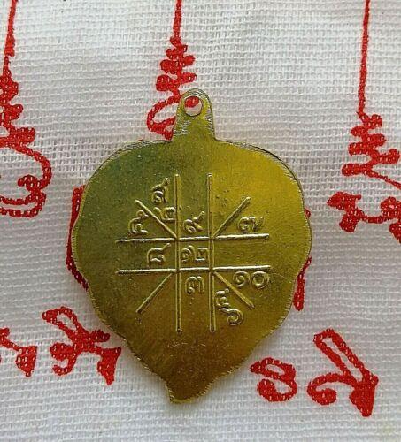 Pendant Bai Pho coin LP Lee Wat Asokaram Thai Amulet Fetish Protection Life