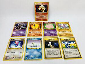 Neo Destiny Lot Of 9 Cards Japanese Pokemon Cards Light Arcanine Holo Ebay