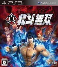 Ps3 Action Game Shin Hokuto Musou Japan IMPORT