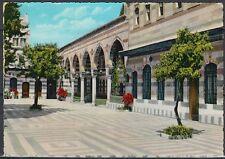 Syrien Syria used Post Card Postkarte Bauwerk building Damaskus[cm716]