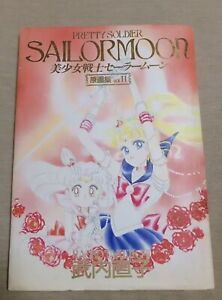 Sailor Moon Original illustration Art Book #2 Naoko Takeuchi Naoko Takeuchi