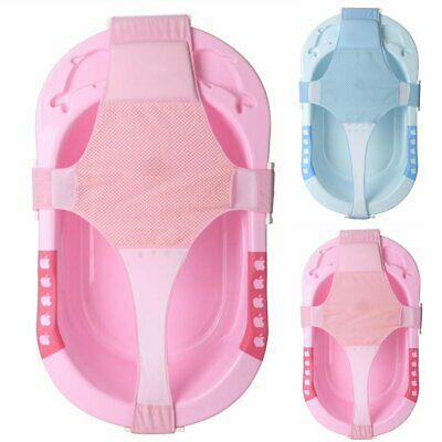 Baby Bath Seat Net Bathtub Sling Shower Mesh Anti-Slip Infant Bathing Cradle