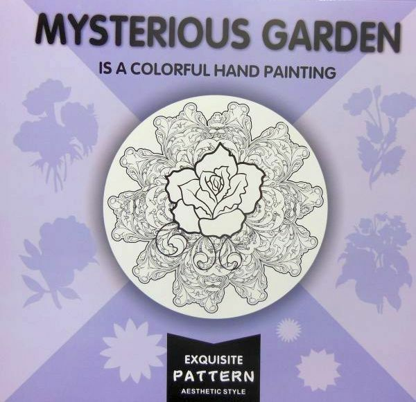 Adult Colouring Book For Relaxation Mysterious Garden Exquisite Patterns - Gift