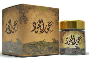 Arabian-Bakhoor-Incense-Home-Fragrance-Al-Oud-Bukhoor-Powder-Perfumed