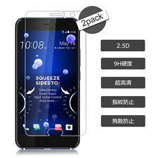 2 Pack Tempered Glass Screen Protector Film Cover Shield for HTC U11