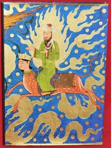 The-Miraculous-Journey-Of-Mahomet-by-Miraj-Nameh