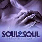 Soul 2 Soul Instrumental R&b 792755583821 by Sam Levine CD