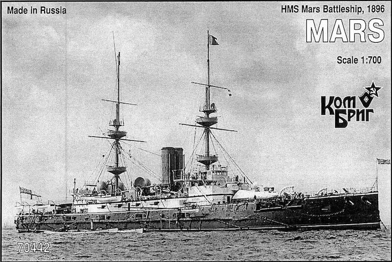 Combrig 1 700 Battleship HMS Mars, 1896, resin kit