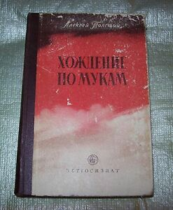 Russian-Book-Vintage-1952-USSR-ALEXEI-TOLSTOY-THE-ORDEAL-THE-ROAD-TO-CALVARY