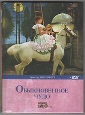 BOOK+ DVD   An Ordinary Miracle  Collection Russian Cinema  Обыкновенное Чудо